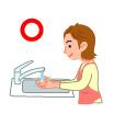 調理する人は、調理前、調理後、十分に手を洗いましょう